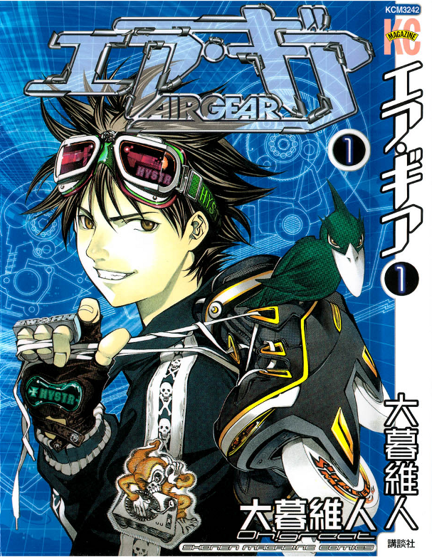 Air gear  Le manga